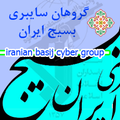 Iranian Basij Cyber Group